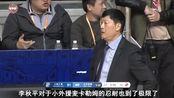 放弃弗雷戴特后,上海将试训1弱化版替身