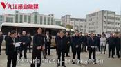 九江市县域经济巡回看变化走进都昌县口腔产业科创中心项目