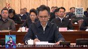 [全省新闻联播]住黑龙江省全国政协委员参加全国政协远程学习研讨