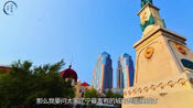 辽宁最富裕的城市, 不是鞍山也不是营口, 却是这一座小康城市!