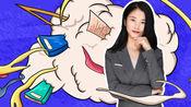 考研英语女神李婧带着预测来了之小作文预测