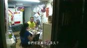 香港人的凄凉生活:住房租金高昂,无论怎么节衣缩食也不能住得好