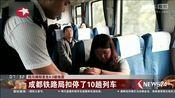 四川绵阳发生4.3级地震 - 搜狐视频