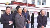 [西藏新闻联播]以人民安全为宗旨 以政治安全为根本 夯实全面做好各项工作的基础