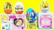 迪士尼公主、马达加斯加和魔发精灵奇趣蛋,盲盒玩具