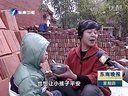 泉州:腊月廿六 斋面香飘开元寺 东南晚报 130207—在线播放—优酷网,视频高清在线观看