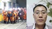 煤矿事故首位获救矿工自己走出:井下工作36年,家人喜极而泣