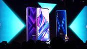 全系麒麟810+超强夜拍 超能旗舰荣耀9X正式发布