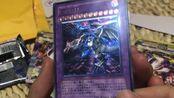游戏王实卡 第一张utr卡牌 五帝龙utr 就是品相有点糟心了 这期点赞破150送sr妹卡