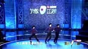 三个大学生同台演小品,一男生舞台上屡次失误,竟惹得观众哈哈大笑