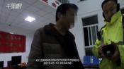【河南】男子因坐牢驾驶证未审证注销 办假证首次出车又被抓