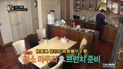 【2PM】综艺真伪忙内们《无理的同居》中字合集(共3期)