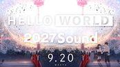 动画电影『HELLO WORLD』2027Sound Mix PV,预计在2019年9月20日于日本上映。