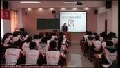 树立正确的消费观(版本1)_贵州省第五届高中政治优质课