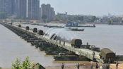 中国军人有多牛?26分钟搭起1100米钢铁浮桥,外媒:还以为是表演