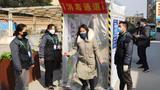 【山东】济南严禁在小区内设立消毒通道 已设立的立即撤除