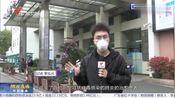 元宵佳节 广东省二院首批新冠肺炎患者治愈出院啦!