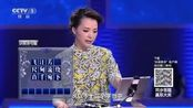 中国诗词大会之七岁女童唱古诗还嫌李白爱喝酒