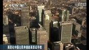 英简化中国公民申请赴英签证手续