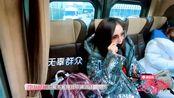 横冲直撞20岁:赖美云心心念念要吃火鸡