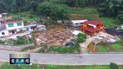 宜宾长宁县双河镇十里村灾后重建轻钢别墅