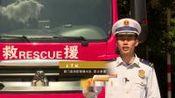 易门消防大队微视频《共同的责任》