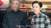 老酒馆:陈怀海一辈子正义凌然,竟害惨桦子,成孤家寡人!