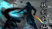 【暗影格斗3】王朝居合打卡马尔:运气什么的不可靠,唯有技术可弄潮