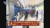 广西生育服务证实现网上办理VA0