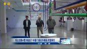 视频|托比亚斯 · 雷贝格首个中国个展在外滩美术馆举行