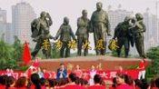 【飞旋吧,柔力球】湖南省湘潭市庆祝建国70周年柔力球大展演