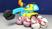 救援宝贝蒙蒙象发现六颗凯蒂猫奇趣蛋玩具