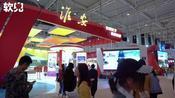 带你看江苏省庆祝新中国成立70周年成就展淮安馆