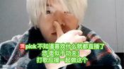 【NCT 127】回归剧透满pick类似功夫不知道我们喜欢什么所以都准备了!
