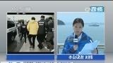 """[视频]韩国""""岁月""""号客轮沉没一个月:遇难者家属逐渐接受亲人离世现实"""