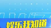 新年祝福-邢昭林肖燕《三嫁惹君心》-电视剧-高清完整正版视频在线观看-优酷