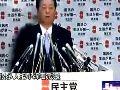 """日本新首相:在中美之间跳""""摆摆舞""""(二)"""