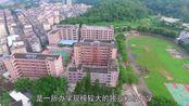 [MV影视]恩平市恩城二中宣传片