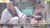 香港人的不幸生活:香港80后不做保险移居山林,年收入8万好辛苦