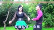 贵州山歌《爱情就像一杯酒》杨晶晶 李明江