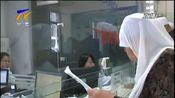 [宁夏新闻]宁夏2015年朝觐人员体检及预防接种工作开始
