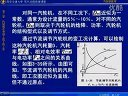 汽轮机原理28-视频教程-西安交大-到www.Daboshi.com