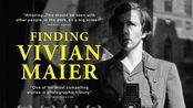 """【摄影师传记】""""她就像是摄影圈里的文森特·梵高""""《寻找薇薇安.迈尔》《Finding.Vivian.Maier》"""