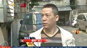 广州白云区:老板跑路72名工人薪水无着落? 人社局介入
