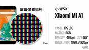 小米5X硬件性能对比小米手机红米Note4