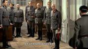 经典好看的二战电影,瓦尔刺杀希特勒最接近成功的一次