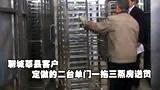 3  蒸房   聊城莘县客户定做的二台单门一拖三蒸房送货