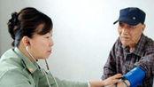 """高血压的""""大克星""""竟是它!一天吃两个,让你的血压恢复正常值!"""