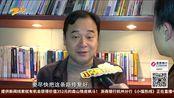 危险的8公里(五) 仙居县交通运输局——马上整修一个月后安全通车