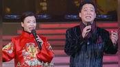 2000年央视春节联欢晚会 歌曲《家和万事兴》 郁钧剑 张也